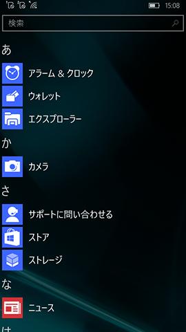 20151201-katana-6