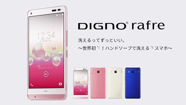 20151203-digno-1