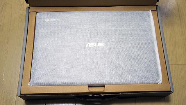 20151209-chromebook-3