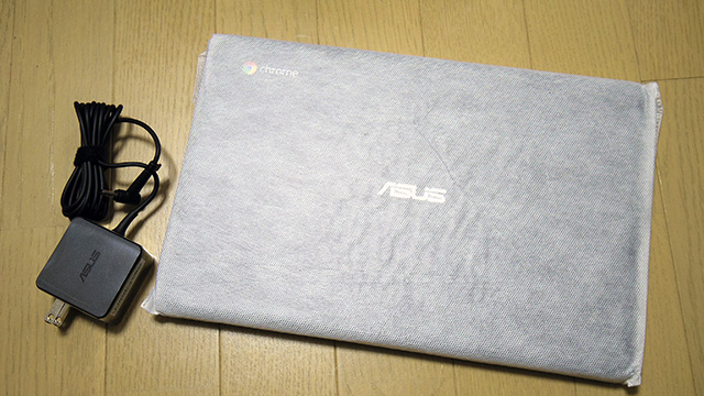 20151209-chromebook-4