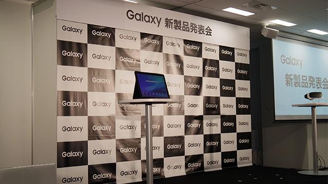 20151209-galaxy-1