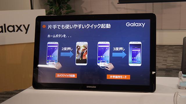 20151209-galaxy-15