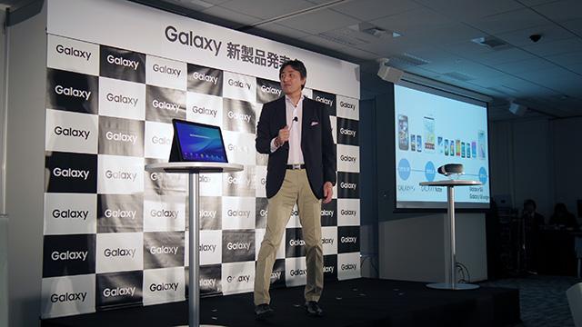 20151209-galaxy-2