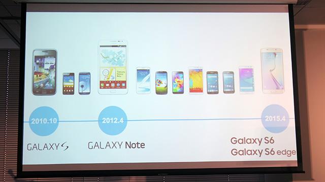 20151209-galaxy-3