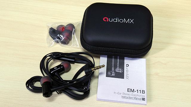 20151216-audiomx-5