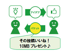 20151216-mineo-2