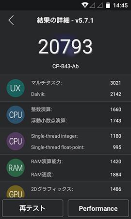 20151220-elm-11