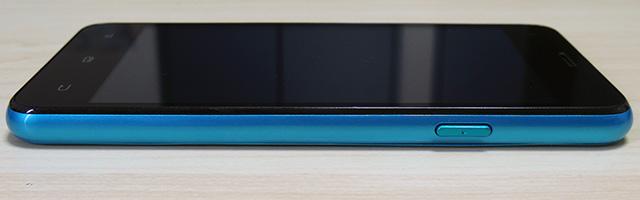 20151221-upqphone-10
