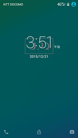 20151221-upqphone-14