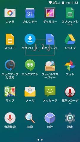 20151221-upqphone-16