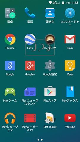 20151221-upqphone-17