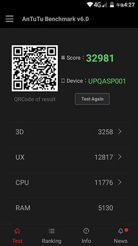 20151221-upqphone-20
