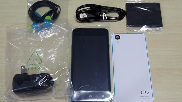 20151221-upqphone-4