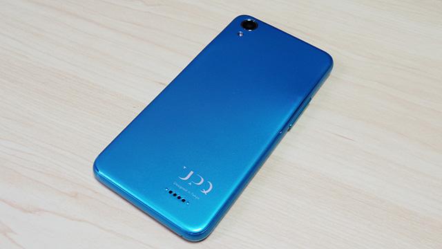 20151221-upqphone-7