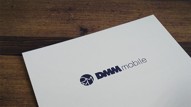 20151226-dmm-1