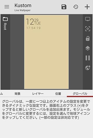 20151229-klwp-1
