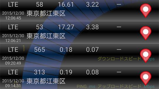 20151230-comike-s0