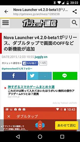jp.co.smartapp.appcube-3