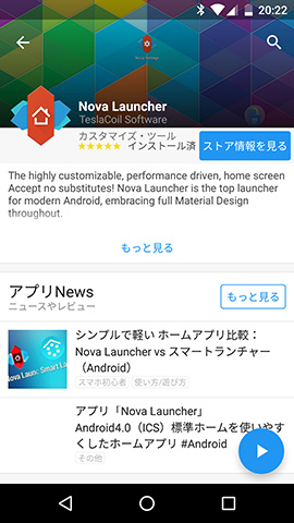 jp.co.smartapp.appcube-4
