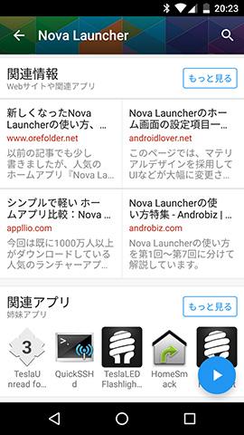 jp.co.smartapp.appcube-5