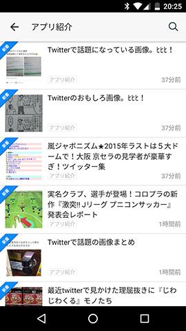 jp.co.smartapp.appcube-8