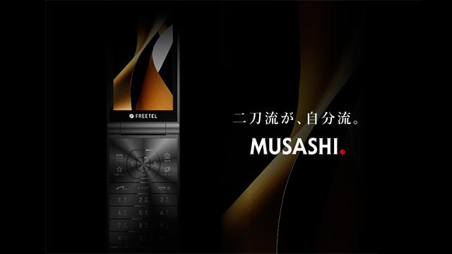 20160114-musashi-1