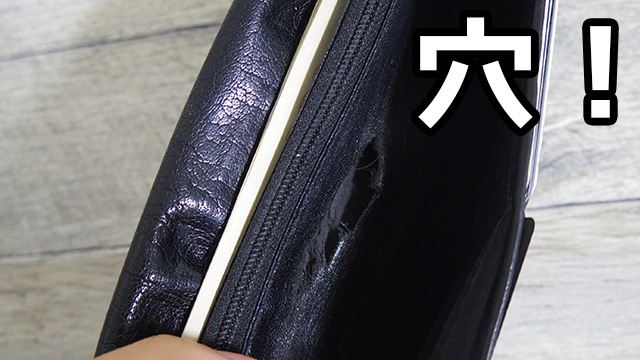 20160116-bag-5