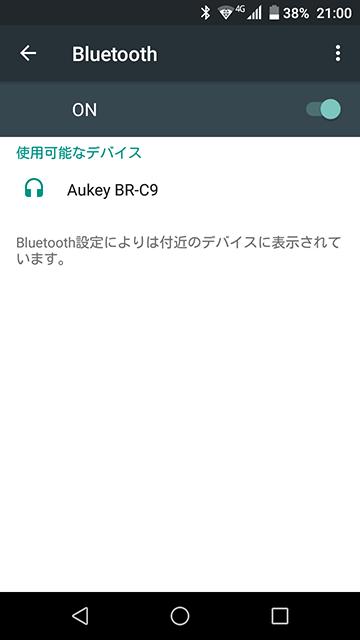 20160124-aykey-10