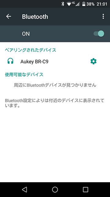 20160124-aykey-11