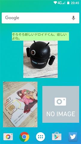 jp.bebeit.photomemo-1