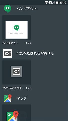 jp.bebeit.photomemo-2