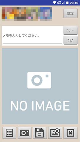 jp.bebeit.photomemo-4