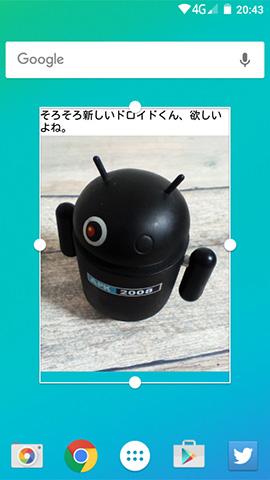 jp.bebeit.photomemo-8