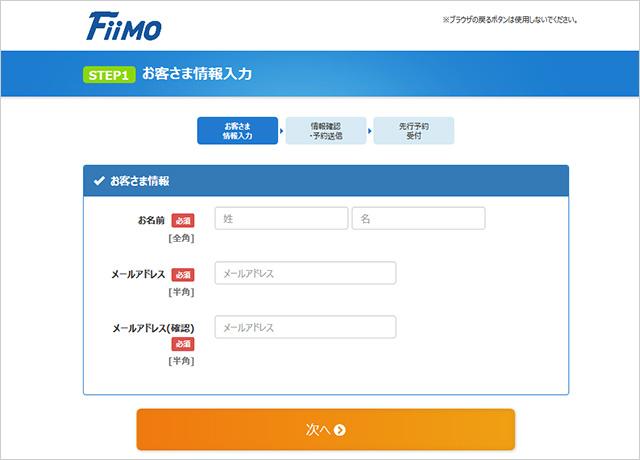 20160211-fiimo-5