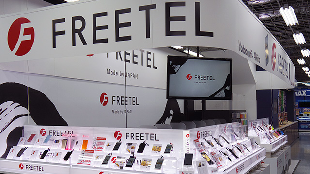 20160211-freetel-1