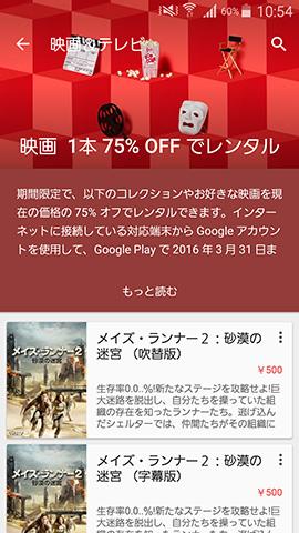 20160211-play-3