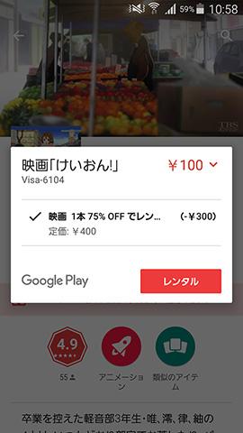 20160211-play-8s