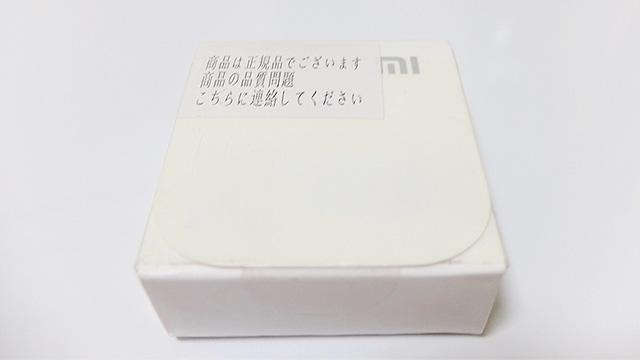 20160211-xiaomi-1s