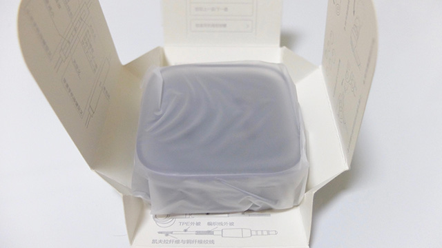 20160211-xiaomi-2s