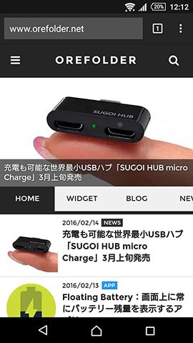20160214-site-1s
