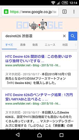 20160214-site-2s