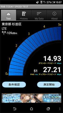 20160216-dti-1s