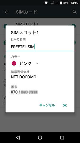 20160216-priori3s-28
