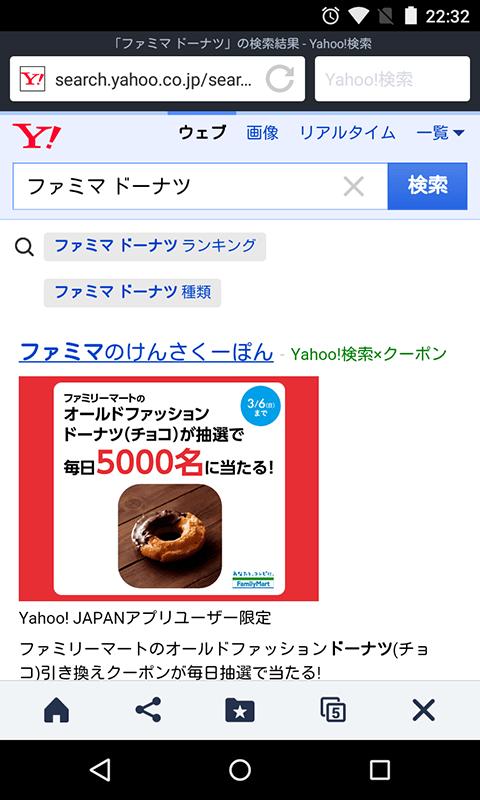 20160216-yahoo-5s