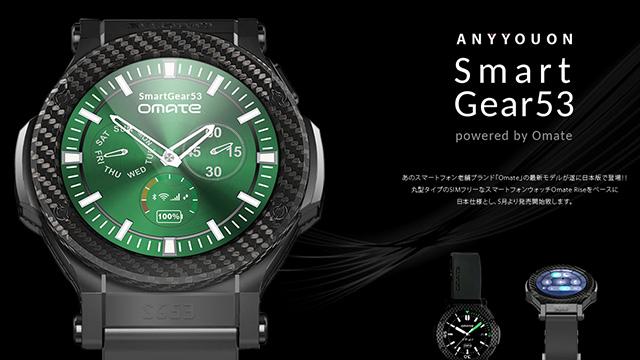 20160218-smartgear-1