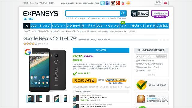 20160219-nexus-2