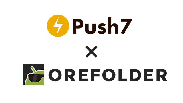 20160221-push-1