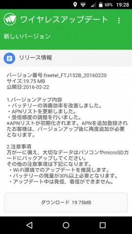 20160222-priori3s-3