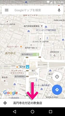 20160224-map-1