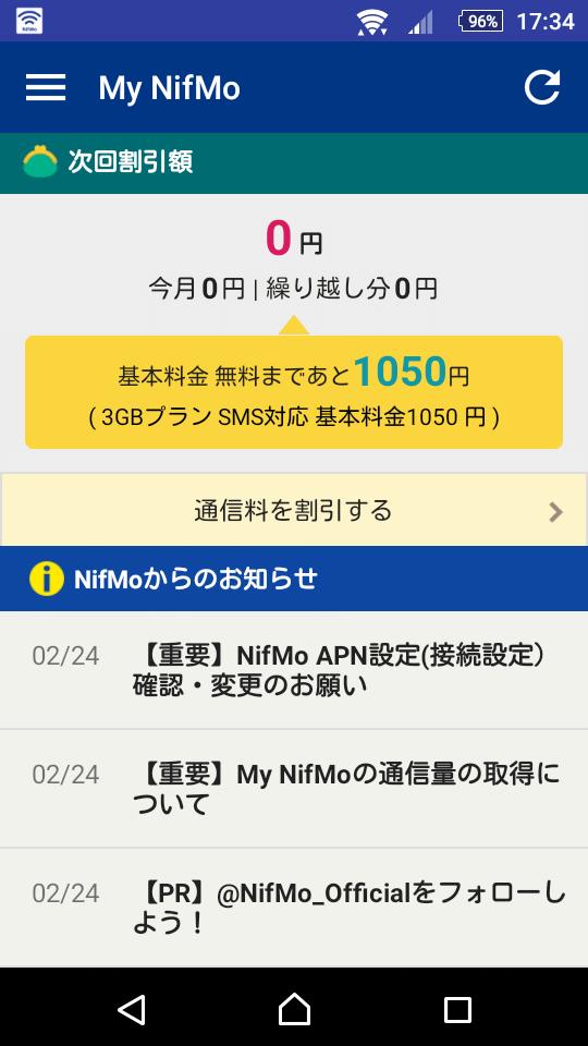 20160224-nifmo-2